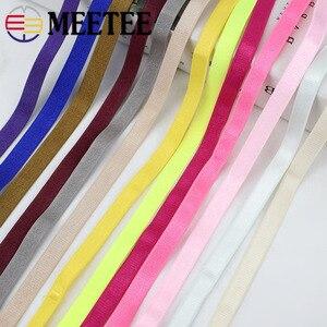 20/45 м 12 мм мягкие эластичные ленты для шитья нижнее белье бюстгальтер плечевой ремень резинка для волос DIY аксессуары для одежды