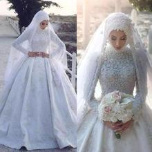 Скромный мусульманский Свадебные платья с длинными рукавами
