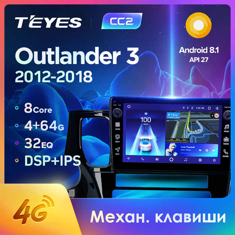 TEYES CC2 Per Mitsubishi Outlander 3 GF0W 2012-2018 Auto Radio Multimedia Video Player di Navigazione GPS Android 8.1 No 2din dvd