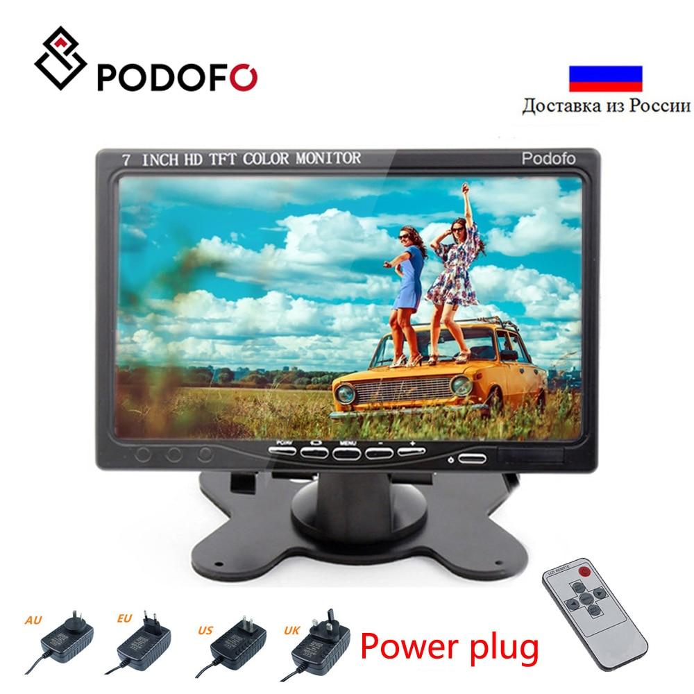 Podofo Mini Computer Monitor 7