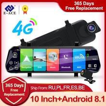 E-ACE D13 Автомобильный видеорегистратор 10 дюймов потоковое зеркало заднего вида FHD видеорегистратор 4G Android GPS навигация автомобильная камера А...