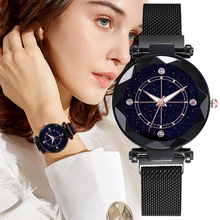Fashion Women Watch Magnet Buckle Starry Sky Watch