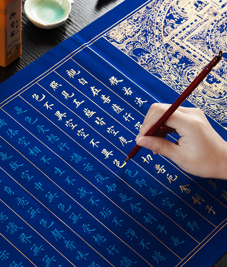 Facsimile Rice Paper For Chinese Calligraphy, Tracing Paper Outi Xiao Kai Shu Fa,Copy Paper For Heart Sutra