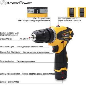 Image 2 - 12V léger Mini batterie tournevis sans fil main perceuse électrique maison bricolage outils électriques forage vis de montage de haute qualité