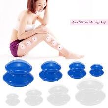4 pçs umidade absorvente anti celulite vácuo cupping cup silicone família facial massagem corporal terapia cupping copo conjunto 4 tamanho