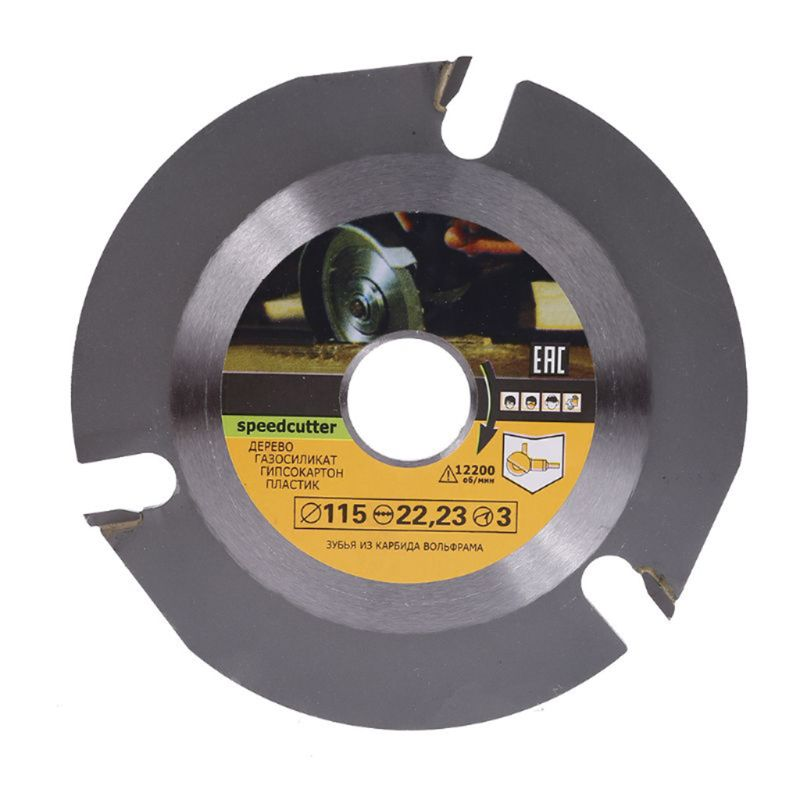 115mm 3T Circular Saw Blade Multitool Wood Carving Cutting Disc Grinder Carbide M7DA