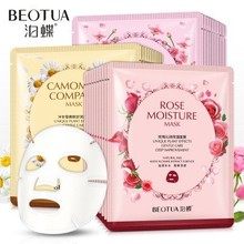 10Pcs BEOTUA Face Mask Natural Plant Extracts Hyaluronic Acid Facial Masks Moisturizing Anti Acne Aging Whitening Skin Care