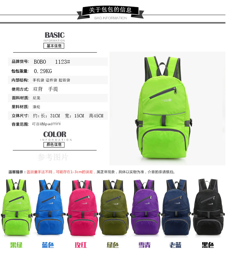Men And Women-Profession Outdoor Mountain Climbing Shoulder Bag Outdoor Hiking Backpack Outdoor Supplies Large Mountain Climbing