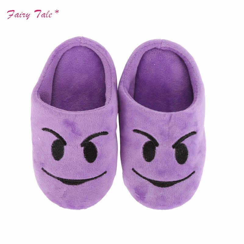 Детская обувь зимняя детская обувь детские мягкие домашние тапочки для мальчиков детские тапочки с рисунком для маленьких девочек домашняя обувь