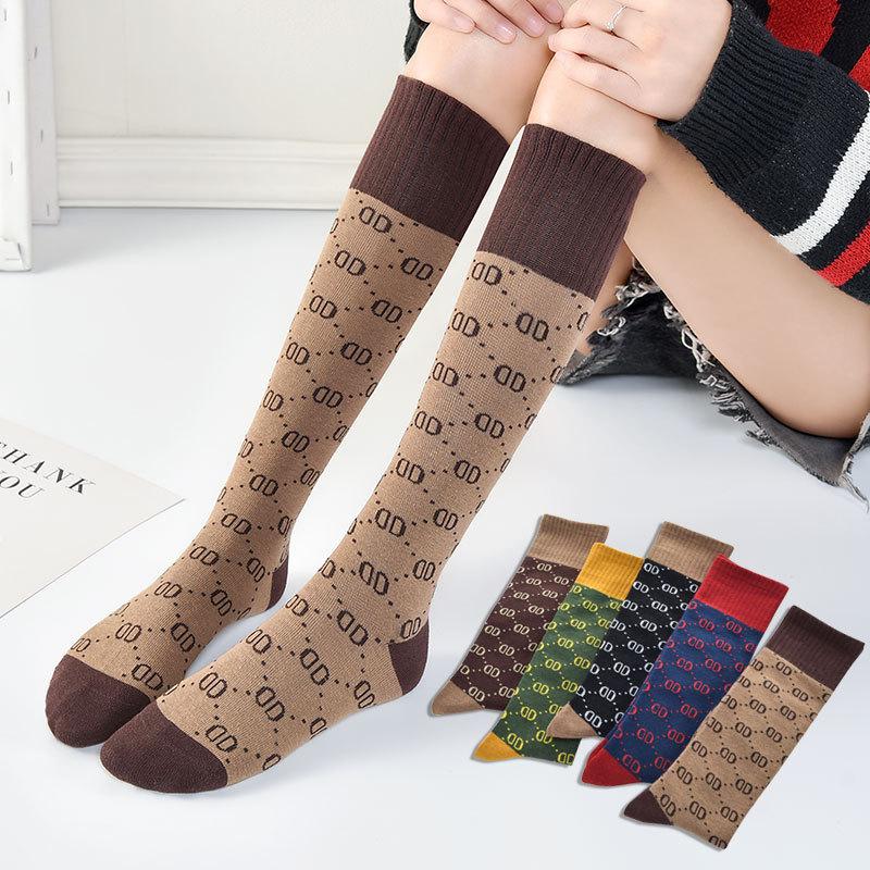 Korean Version Of The Tube Socks Calf Socks Long Tube Socks Female Korean Version Ins Trend Harajuku Style