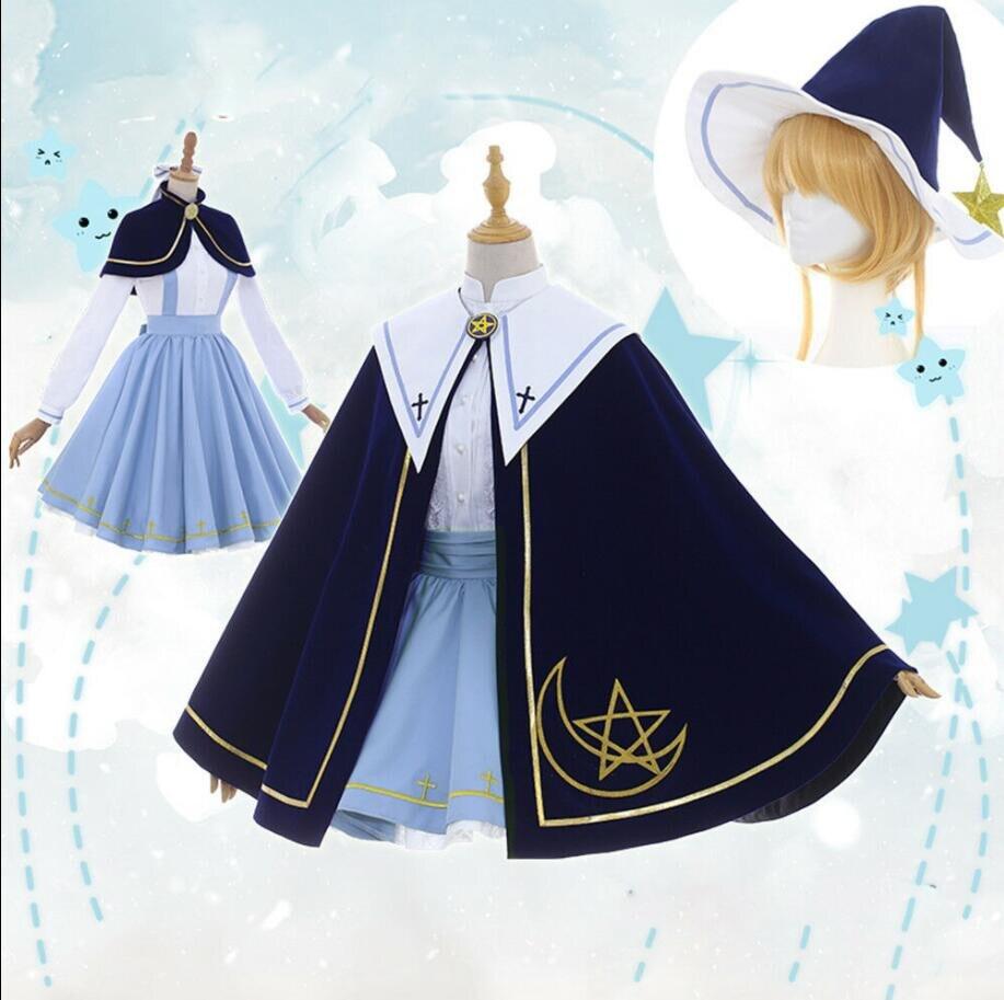 Anime Card Captor KINOMOTO SAKURA Uniform Cosplay Costume Halloween Women Girl costume Daidouji Tomoyo dress Cosplay costume