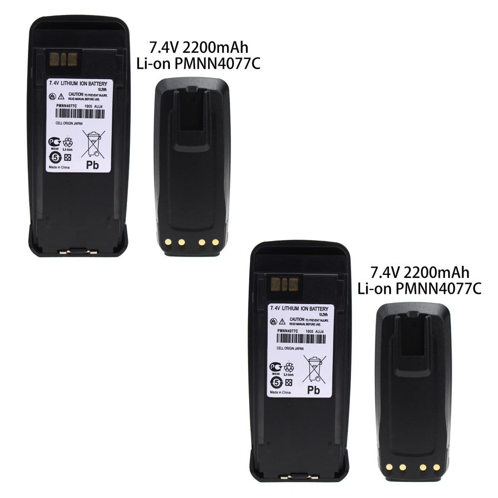 2X 7.5v 2000mAh Li-ion Battery For Motorola PMNN4065 PMNN4066/A DR3000 DP3400 DP3401 DP3600 DP3601 DGP4150/+ DGP6150 MTR2000