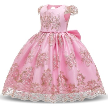 2020 Girl Party Princess Dress Girl Clothes Embroidery Wedding Costume Kids Dresses For Girls Bridesmaid Rainbow Tutu Dress 10T 1