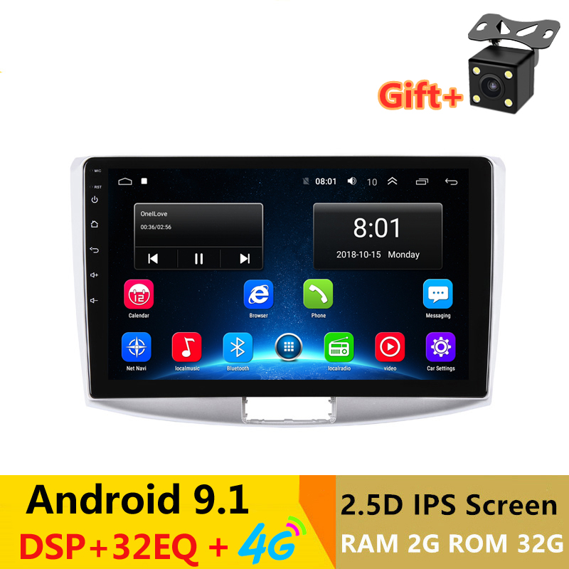 10 2.5D IPS Android 9.1 Car DVD Multimedia Player GPS for Volkswagen VW Passat B6 B7 CC 2007 09 -2015 radio DSP 32EQ navigation image