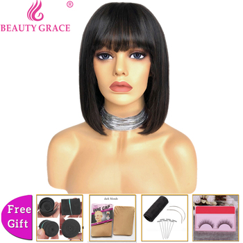 straight cheap human hair wigs short Bob pixie cut wig with bangs Brazilian human hair wigs for women machine made wig non-remy wig with bangs short bob wig brazilian straight human hair wigs with bangs pixie cut wig for black women natural color remy hair