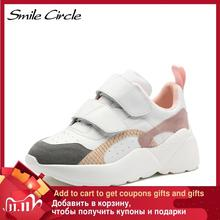 Smile Circle Sneakers Women Flat Platform Shoes Spring fashion casual Thick bottom Chunky Sneakers Ladies Shoes White pink