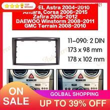 Двойной Din Автомобильный Радио фасции отделка комплект для 2006 + Opel Vectra Astra Zafira стерео тире CD рамка ПАНЕЛЬ АУДИО крышка комплект установки