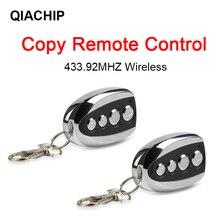 QIACHIP 금속 클론 리모컨 433.92MHZ 복사 원격 컨트롤러 가제트 용 자동 복사 복사기 자동차 홈 차고 문 고품질
