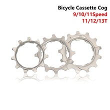 Bolany 1pcs Bicycle Cassette Cog Road Bike MTB 8 9 10 11 Speed 11T 12T 13T Freewheel Parts For Compatible SRAM Cassette