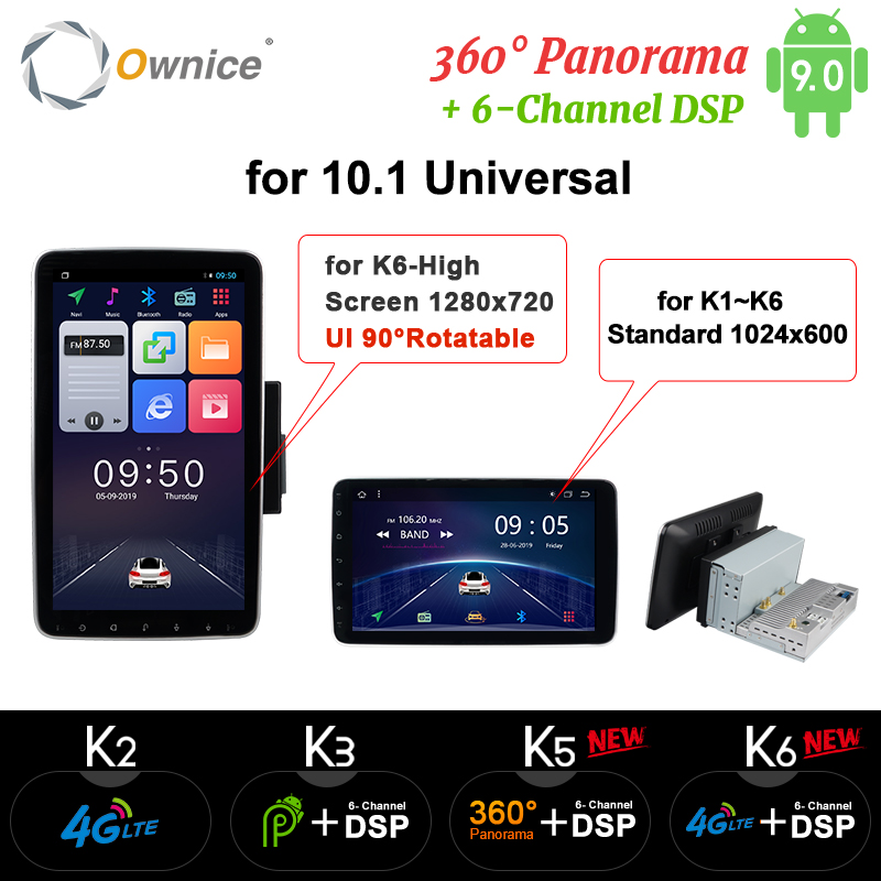Ownice k3 k5 k6 Rotatable 1280*720 Android9.0 Car Radio 1/2 Din Stereo Receiver GPS 4G DSP 360 Panorama Optical Universal Player