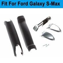 Подходит для Ford Galaxy S-Max мягкий на ощупь стояночный ручной тормоз Стоп Ручка#1774992