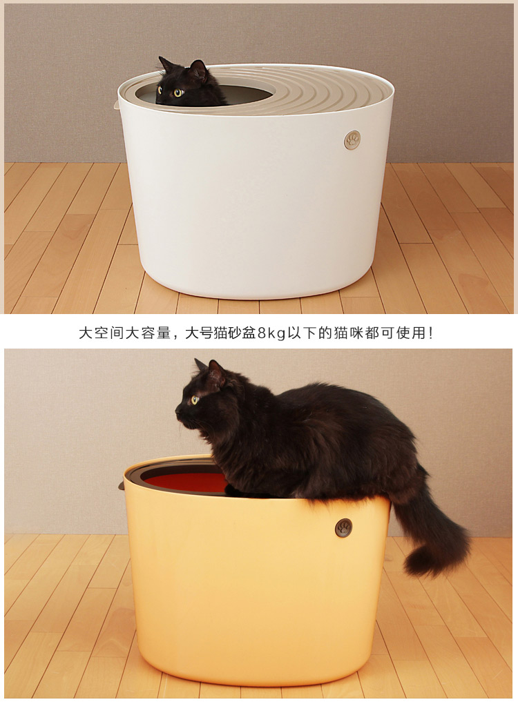 Большой и полузакрытый песочный смоляный дезодорирующий домкрат-в толстый кошачий Туалет в кошачьем песочном горшке