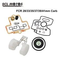 SCL детали для ремонта мотоциклов Keihin FCR Slant Body MX 28 32 33 35 37 39 41 мм