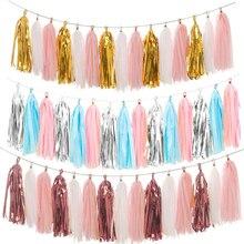 20 шт. радужные бумажные гирлянды с кисточками из розового золота для детского дня рождения и свадьбы
