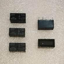 1PCS OMRON RELAY G5V-2 5VDC 12VDC 24VDC 5V 12V 24V Brand new and original 2A Signal relay 8PIN