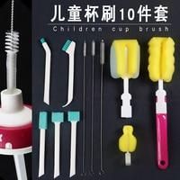 Children's straw cup brush nipple brush bottle straw brush fine bottle nozzle brush cup brush|Cleaning Brushes| |  -