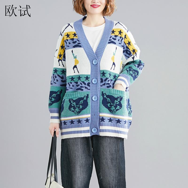 Plus Size Knitted Cardigan Winter Clothes Women Cashmere Harajuku Korean Style Sweater Oversized Kawaii Cardigans Mujer Fashion