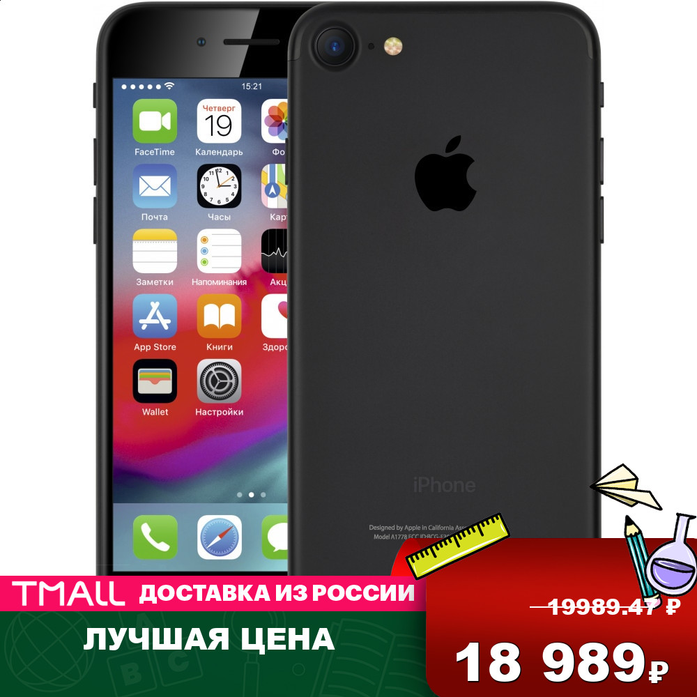 Teléfonos móviles rehecho Iphone7 32Gb smartphone smartphones iOS Iphone 7 A1778 4,7