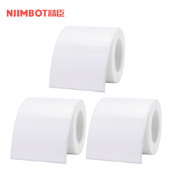 3 Roll Self-Adhesive Label Paper Multi-Purpose Printable Sticker Labels for Niimbot B3S/B11/B21 Thermal Printer Thermal Paper