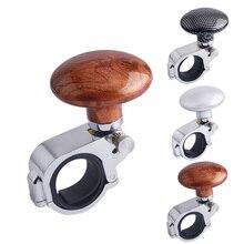 Автостайлинг Рулевое Колесо Ручка с шариком ручное управление рукоятка рулевого колеса ручка-Спиннер поворотный помощник