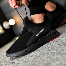 Net Vulcanized Shoes 350 Boost v2 Men Casual Shoes Autumn Summer Breathable Lightweight Mesh Men Trainers Bottom Walking Shoes new exhibition shoes men breathable mesh summer outdoor trainers casual walking unisex couples sneaker mens fashion footwear net