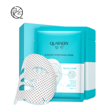 Free Shipping Quarxery MSDS Certificates Whitening Moisturizing Brightening Skin Magnet Facial Mask