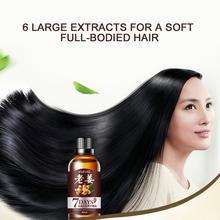 Essential Oils Hair-Growth 7-Days Serum-Treatment Serum-Loss Ginger-Hair V7Q8 Effective
