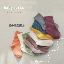 5pairs Baby Socks Children Boys Girls Spring and Summer Warm Socks Ribbed Solid Color Clothes Accessories 0-8 Years Old Children