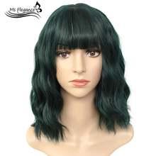 Ms flegance Короткие Зеленые Кудрявые Волнистые парики с челкой