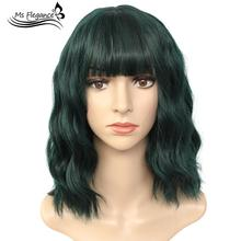 MS Short Curly Wavy Bob Wigs With Bangs 16inches Shoulder Le