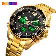 Часы наручные skmei мужские с двойным дисплеем брендовые цифровые