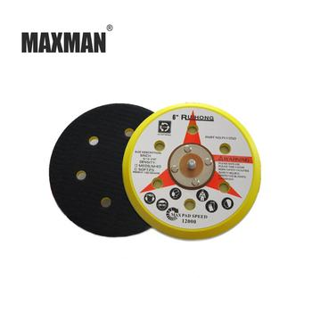 MAXMAN 5 Inch/6 Inch 6 Hole Electric Grinder Rotary Tool Sandpaper Disc Holder Self-adhesive Sanding Disc Pad tool tool lateralus 2 lp picture disc