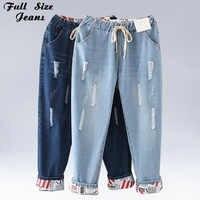 Plus Größe Elastische Taille Säumen Freund Lose Zerrissene Denim Harem Jeans 4Xl 5Xl Licht Blau Girl'S Casual Hosen Für Frauen