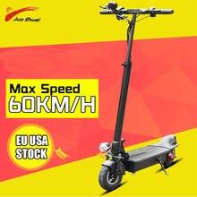 Черный для взрослых Электрический скутер 1000w 8 дюймов шин
