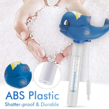 Cute Animal Shape Swimming Pool  Water Thermometer Pond Temperature Tester Analysis Instruments
