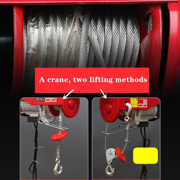 500KG To 1000KG 20m Electric Hoist Electric Winch 220v Engine Hoist  Lifting Crane