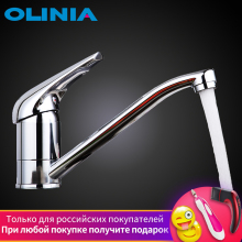 Olinia Kitchen Faucet kitchen tap Mixer Tap 360 Degree Rotation Deck Mounted Mixer Tap Sink Faucet  Torneira Cozinha OL7194