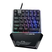 Клавиатура игровая Проводная с rgb подсветкой 35 клавиш эргономичный