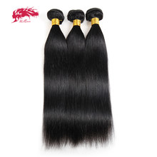 Ali Queen Straight Unprocessed Raw Virgin Hair Cheap Human Hair Weave Bundle 3 Pieces Natural Color Double Drawn Remy Hair Weft(China)