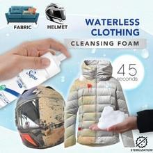 Пена сухой чистящий агент 120 мл одноразовые упрямые пятна одежда ткань очистки пуховая куртка Очиститель Многоцелевой без воды#20